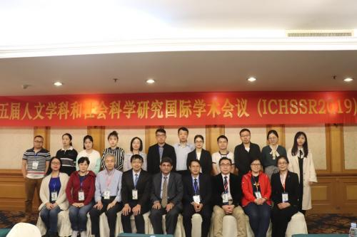ICHSSR 2019 April 26-28, Guilin, China
